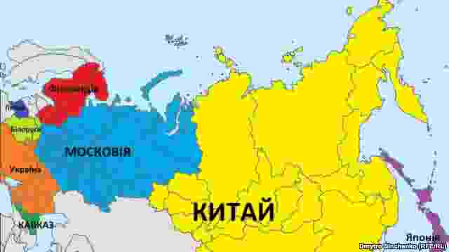 Partitioning Russia After World War III? Radio Free Europe/Radio ...