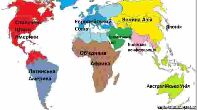 Partitioning Russia After World War III? Radio Free Europe/Radio ...