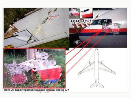The damage of the cockpit of Boeing 777